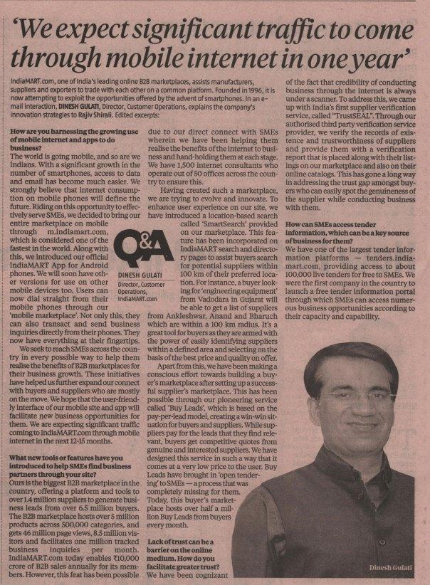 Dinesh Gulati - Coverage