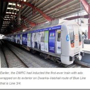 ET Metro Screen Branding