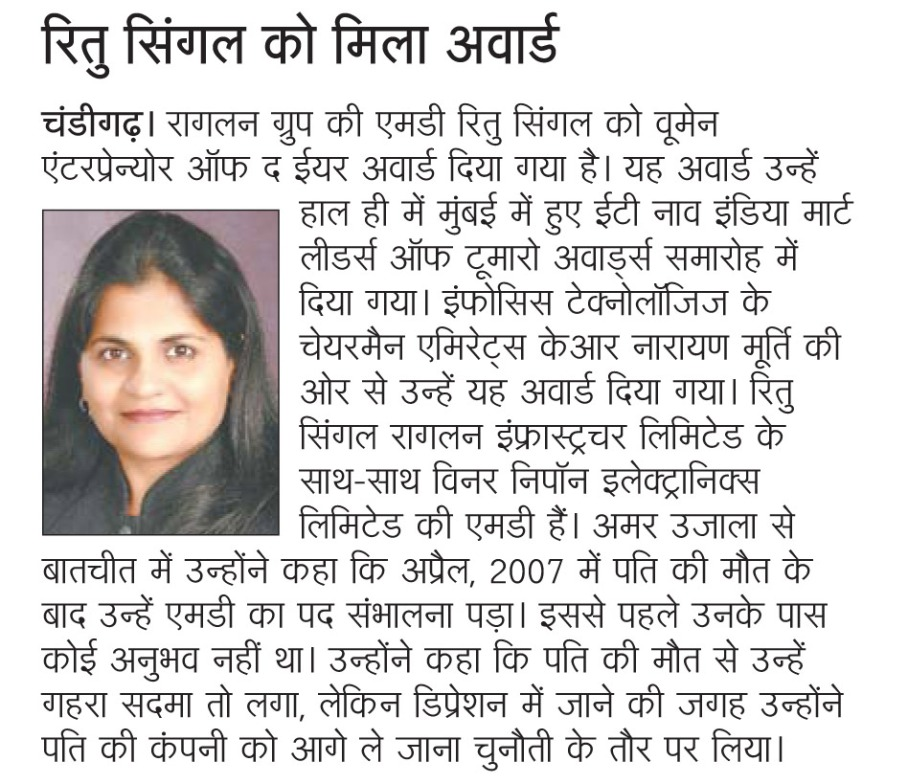Ritu Singhal