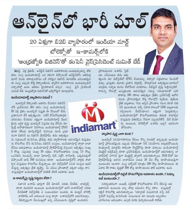 Andhra Jyothi, p8, 28-6-2015