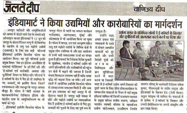 June_14_ Jalte Deep_pg 07_ Jaipur