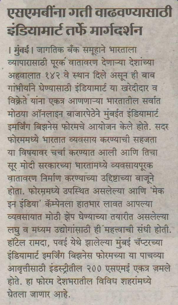 Majha Mahanagar-Date-19 May 2015-Page-7