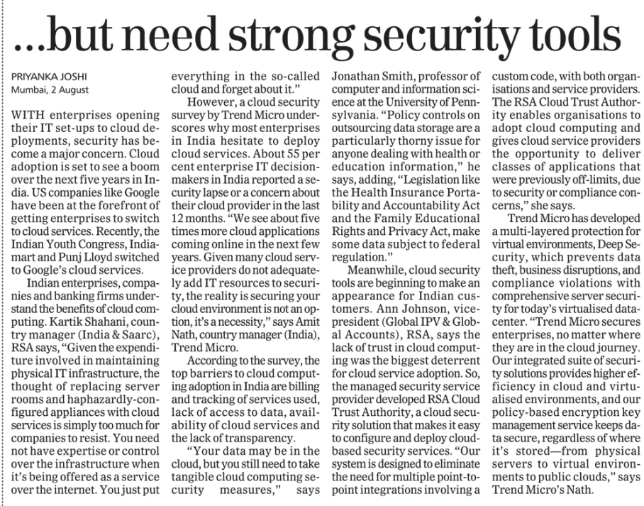 But Need Strong Security