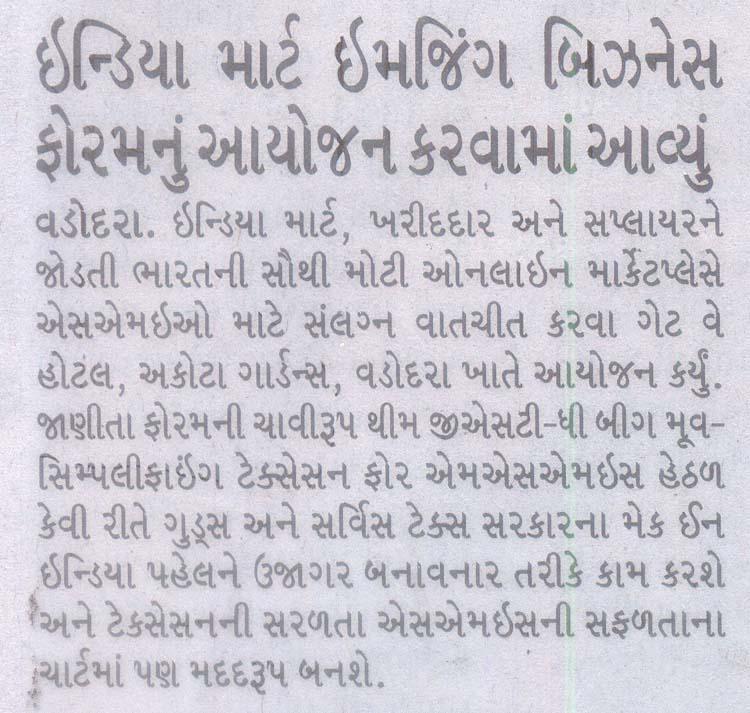 Divya Bhaskar_Baroda_IndiaMart_28.07.15_Pg.11