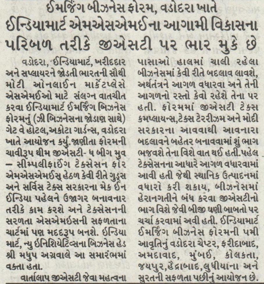 Standard Herald_Baroda_IndiaMart_28.07.15_Pg.04