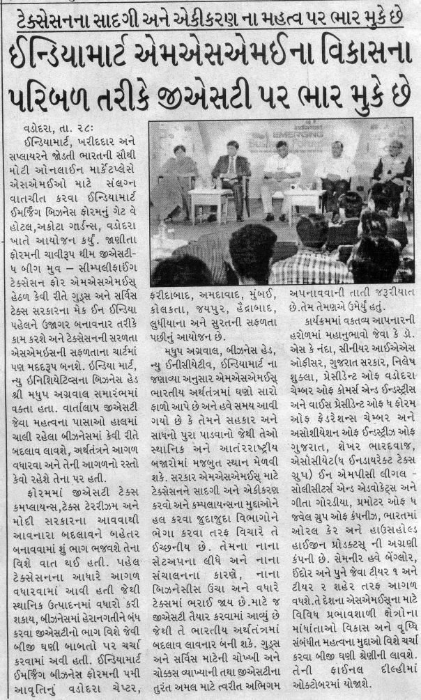 yugprabhav_Baroda_IndiaMart_28_7_15_pg_2