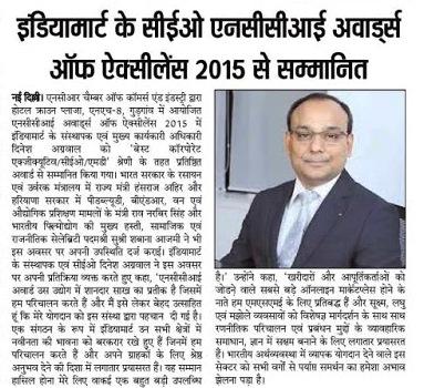 Media Darshan- Sep 3