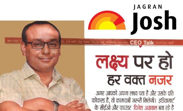 Dinesh Agarwal - Jagran Josh