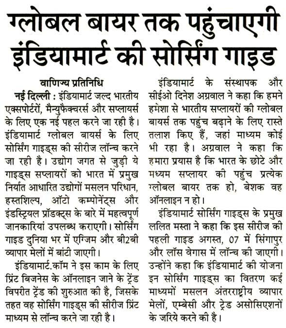 navbharat-times-news