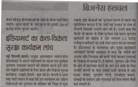 Naya India,page,10