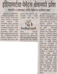 Pratahakal-Date-15 Mar 2017 Page-07