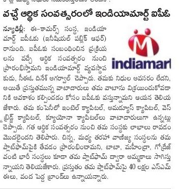 Ipo bidding process india